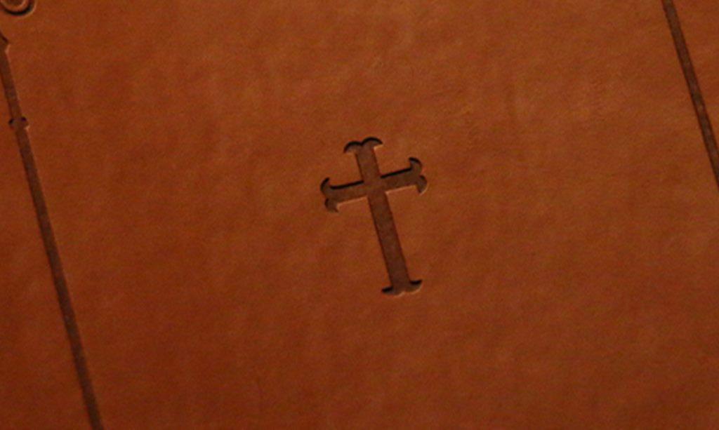 Buku Cerita Tuhan